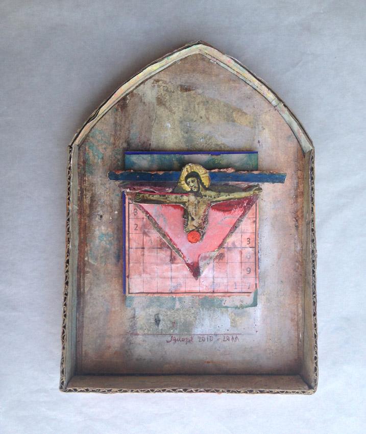 """""""s/ título""""  Mista s/ papel (acrílica e colagem) - 2010-2011 21X15 cm"""